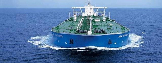 Öl-Tanker