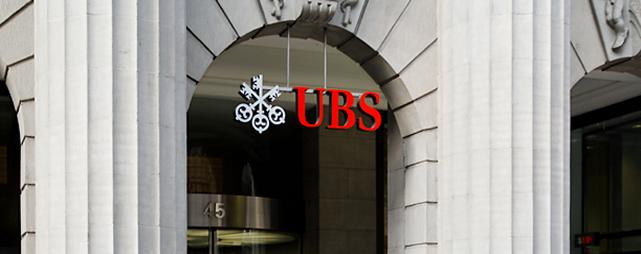 UBS Bahnhofstrasse
