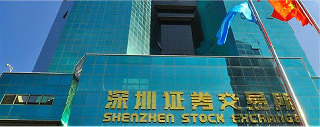 Shenzhen Stock Exchange