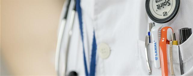 Krankenkassen-Franchisen-werden-doch-nicht-erh-ht