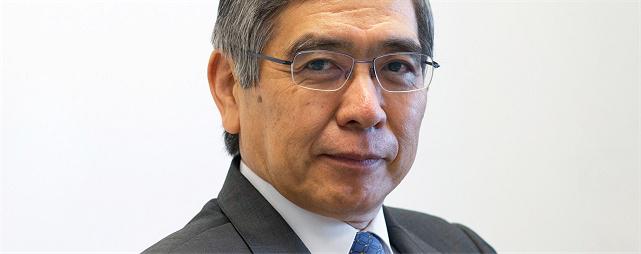 Haruhiko Kurado