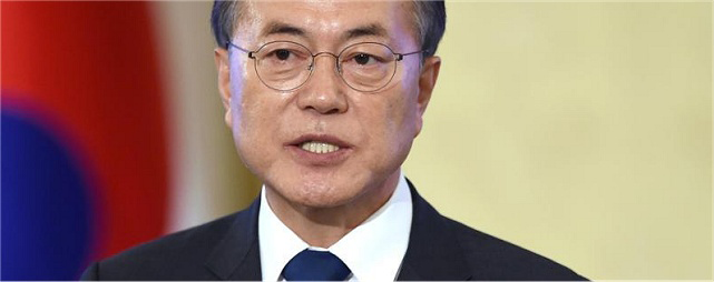 Moon Jae