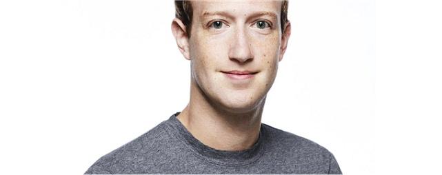 Facebook-CEO und Gründer Mark Zuckerberg. (Foto: Facebook)