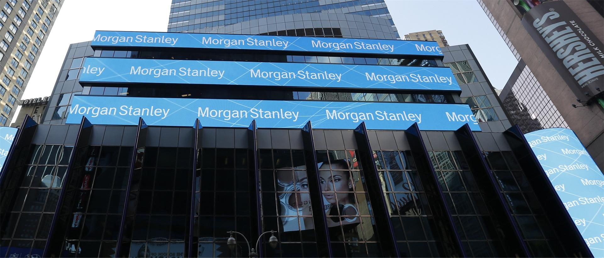 Morgan-Stanley-mit-Rekordresultaten-im-ersten-Quartal